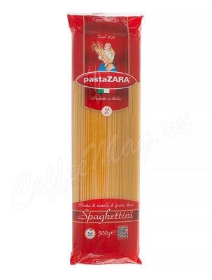 Макаронные изделия Pasta Zara Спагеттини №002 500 г