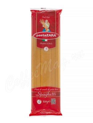 Макаронные изделия Pasta Zara Спагетти №003 500 г