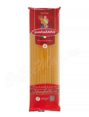 Макаронные изделия Pasta Zara Спагеттони №004 500 г