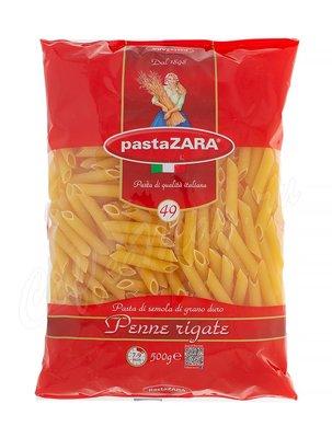 Макаронные изделия Pasta Zara Перья рифленые средние №049 500 г