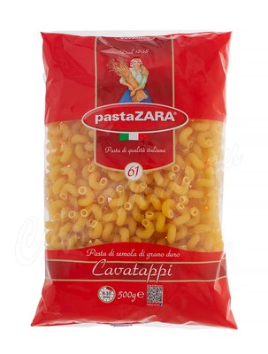Макаронные изделия Pasta Zara Рожки витые №061 500 г