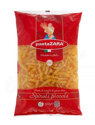 Макаронные изделия Pasta Zara Спирали №064 500 г