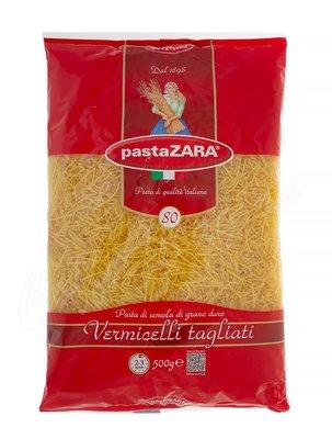 Макаронные изделия Pasta Zara Вермишель №080 500 г