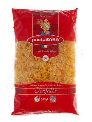 Макаронные изделия  Pasta Zara Бантики №031 500 г
