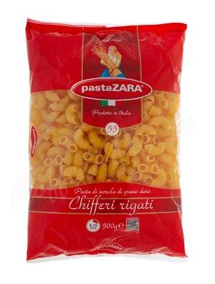 Макаронные изделия Pasta Zara Рожки крупные №055 500 г
