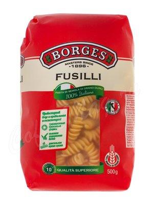 Макаронные изделия Borges Fusilli Спираль 500 г