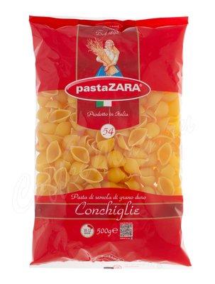 Макаронные изделия Pasta Zara Ракушки №054 500 г