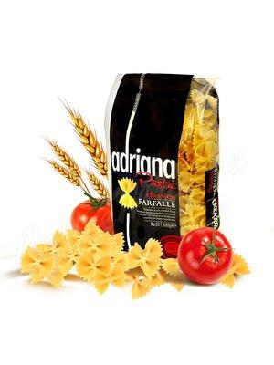 Макаронные изделия Adriana № 51 Бантики 500 г