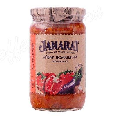 Janarat Айвар домашний (овощная икра) 360 г