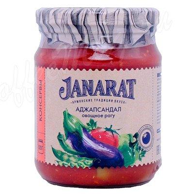 Janarat Аджапсандал, овощное рагу 520 г