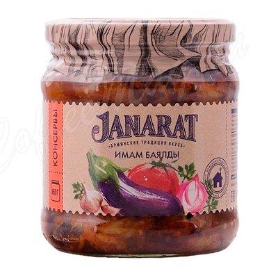 Janarat Имам Баялды 450 г