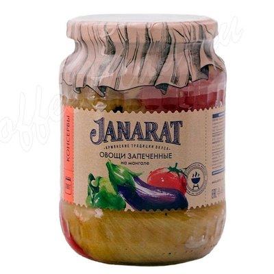 Janarat Овощи запеченные на мангале 700 г