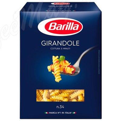 Макаронные изделия Barilla Джирандоле (Girandole) №34 450 г