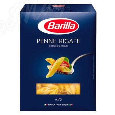 Макаронные изделия Barilla Пенне Ригате (Penne Rigate) №73 450 г