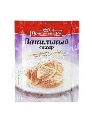 Приправка Ванильный сахар в пакете 10 г