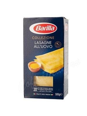 Макаронные изделия Barilla Лазанья яичная (Lasagne All`Uovo) 500 г