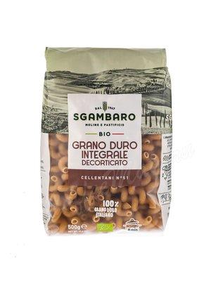 Макаронные изделия Sgambaro Cellentani №51 BIO 500 г
