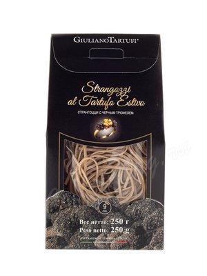 Макаронные изделия Giuliano Tartufi Странгоцци с черным трюфелем 250 г