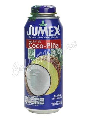 Нектар Пина-Колада Jumex Nectar de Coco-Pina 473 мл