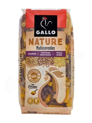 Макаронные изделия Gallo (Гайо) Ригатони с киноа (Quinoa) куркумой 400 г