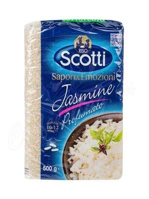 Рис Riso Scotti Jasmine (Жасмин) шлифованный длиннозерный 500 г