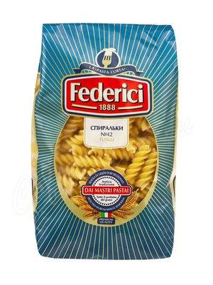 Макаронные изделия Federici Спиральки 500 г