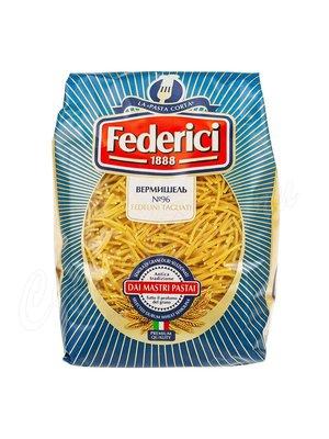 Макаронные изделия Federici №096 Fedelini Tagliati Вермишель 500 г