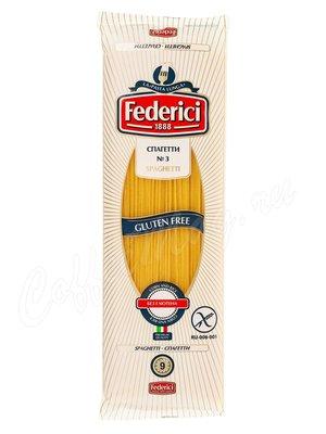 Макаронные изделия Federici №3P Spaghetti (Спагетти) Без глютена 400 г