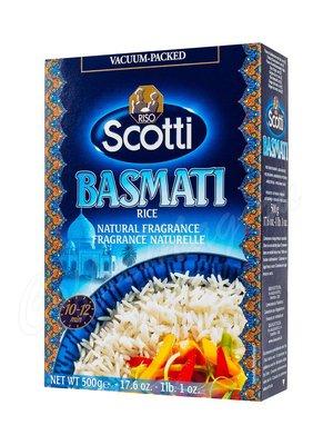 Рис Riso Scotti Basmati (Басмати)  шлифованный длиннозерный 500 г
