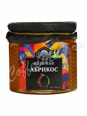 Варенье Гурмения из Абрикоса 560 гр