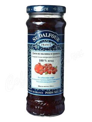 Джем St.Dalfour Малина и гранат 284 г