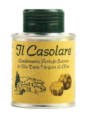 Масло оливковое IL Casolare с белым трюфелем  100 г  ж.б.