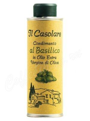 Масло оливковое с базиликом IL Casolare 250 г  ж.б.