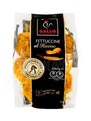 Макаронные изделия Gallo (Гайо) Гнезда яичные (Нидос уево) 250 г