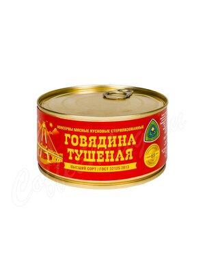 ЧМК Говядина тушеная ГОСТ Череповецкий МК 325 г