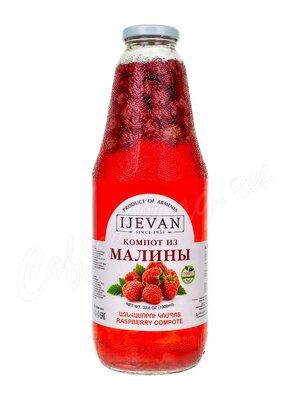Иджеван Компот Малиновый 1 л